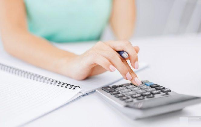 Калькулятор подсчета финансовой помощи мамы
