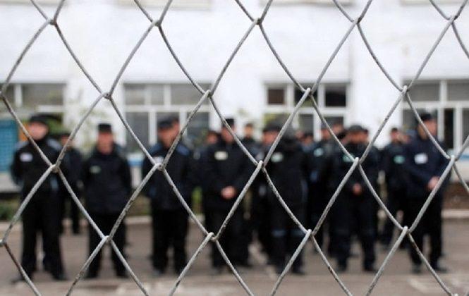 Перепись заключенных перед освобождением