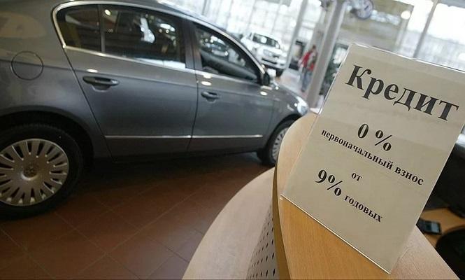 Банковская ставка на автокредит