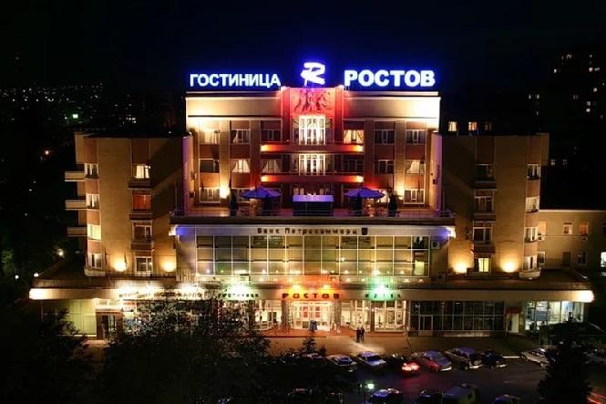 Гостиница Ростов на новогоднюю ночь