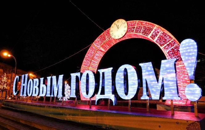Новогоднее поздравление по Ростовски