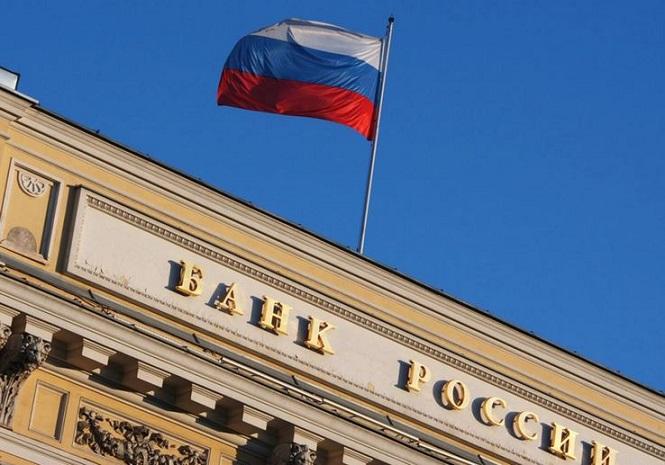 Центробанк российской федерации на гране распада