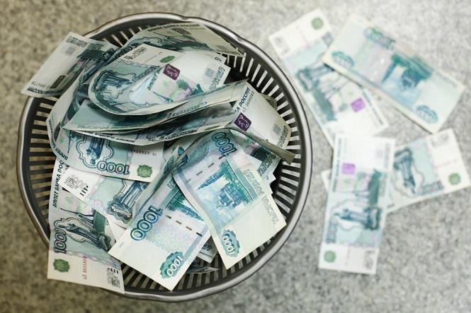 Мусорное ведро Российской денежной единицы
