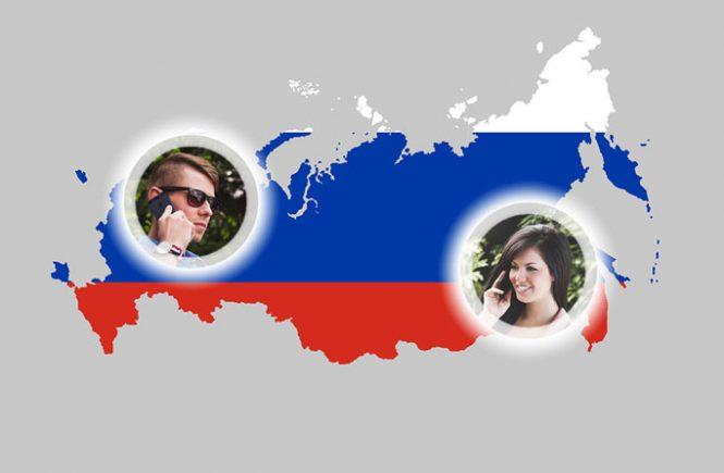 звонки по Росии