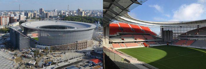Екатеринбург Арена в 2017 году