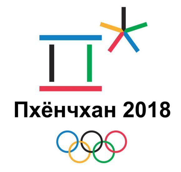 Эмблема XXIII Зимних зимней олимпиады 2018