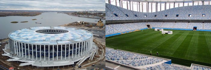 "Стадион ""Нижний Новгород"" осенью 2017 года"