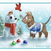 С новым годом собаки рисунок