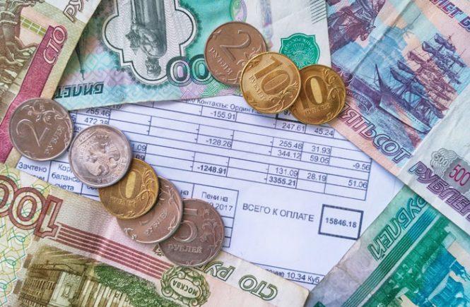 Оплата ЖКХ, платёжка и деньги