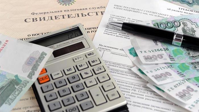Какие долги спишет налоговая можно ли закрыть счет если он арестован приставами