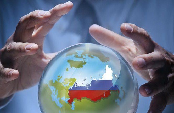 Предсказания о России