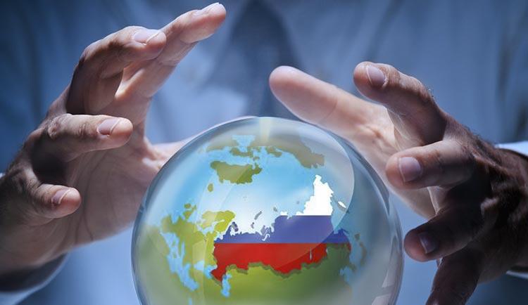 Предсказания на 2019 год для России в 2019 году