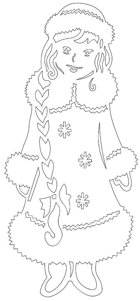 украшения елочные фото ажурной снегурочки вырезать для обивки