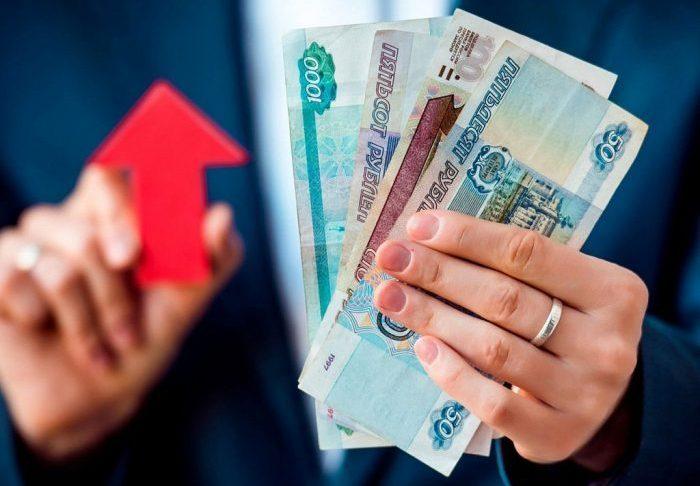 Зарплата меньше МРОТ 2019?