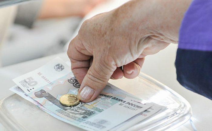 Накопительная часть пенсии в 2019 году