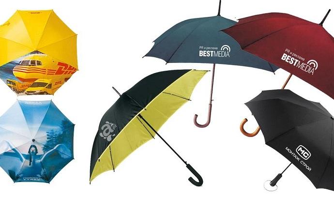 Зонты с логотипом компании