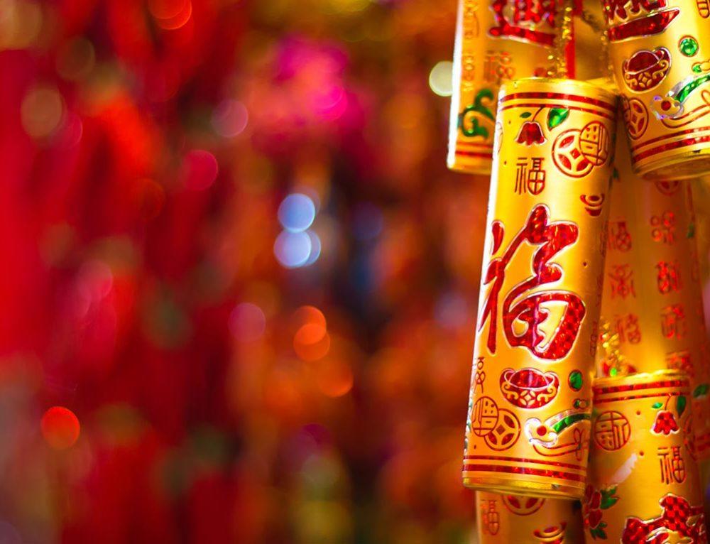кати поздравить китайца с новым годом на английском параллельную