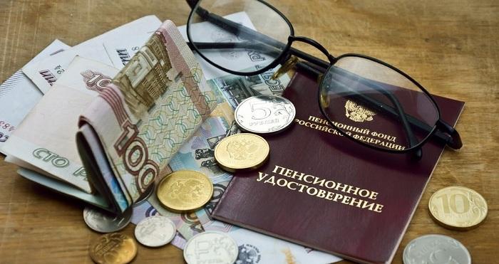 """Прожиточный минимум пенсионера в 2019 году"""""""