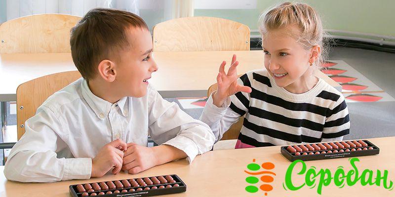 Как ребенку привить полезное хобби изоражения