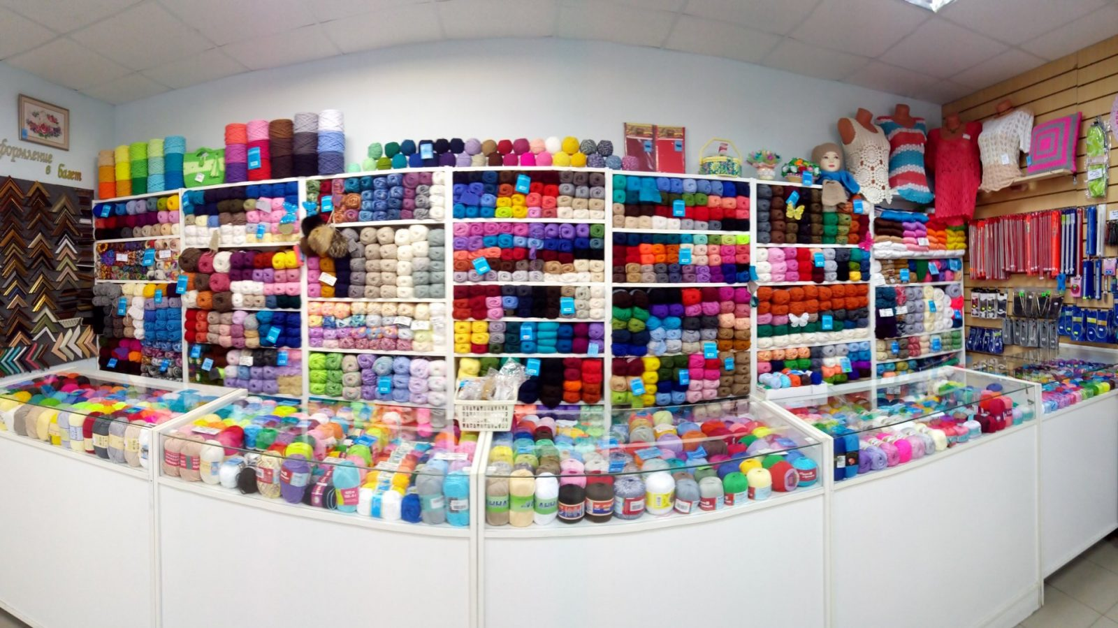 оптовый склад открыток в оренбурге